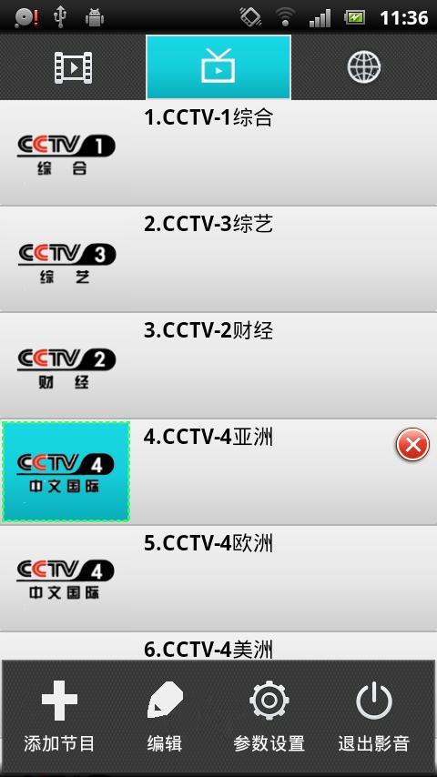 Player X影音播放器V1.0.0 安卓版