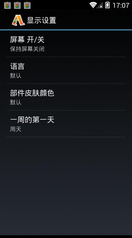 Accupedo计步器V4.0.9 安卓版