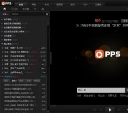 pps影音官方下载2013 V3.2.0.1065 最新版