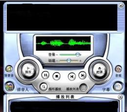 电脑播音王2008