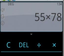 计算器豪华版安卓版_计算器豪华版手机版V2.0安卓版下载