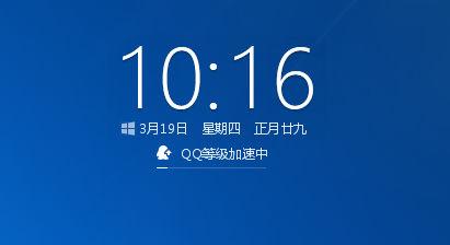 腾讯win10升级助手V1.0.314.111 官方版