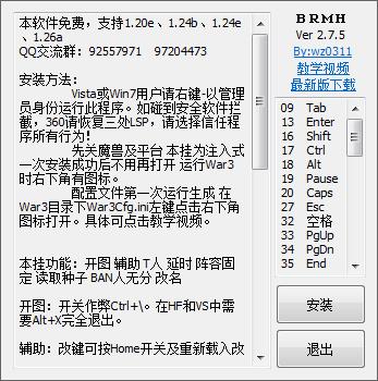 魔兽Breeze MapHack(BRMH)V2.7.5 正式版