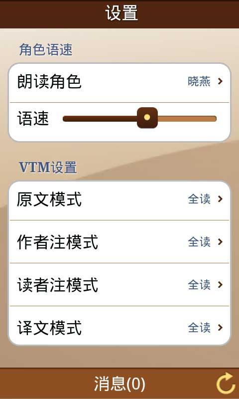 听云中书城V2.04 安卓版