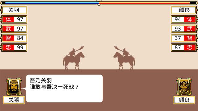 中华拉面馆-面霸的崛起V1.1.0 PC版