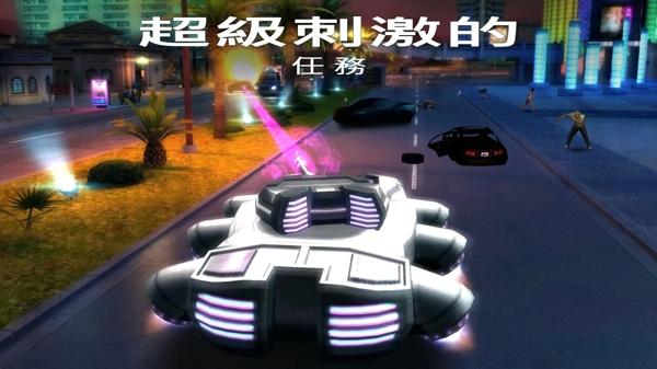 孤胆车神:维加斯V3.5.0 PC版