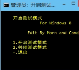 Windows10修改官方驱动Intel GMA 4500MHD