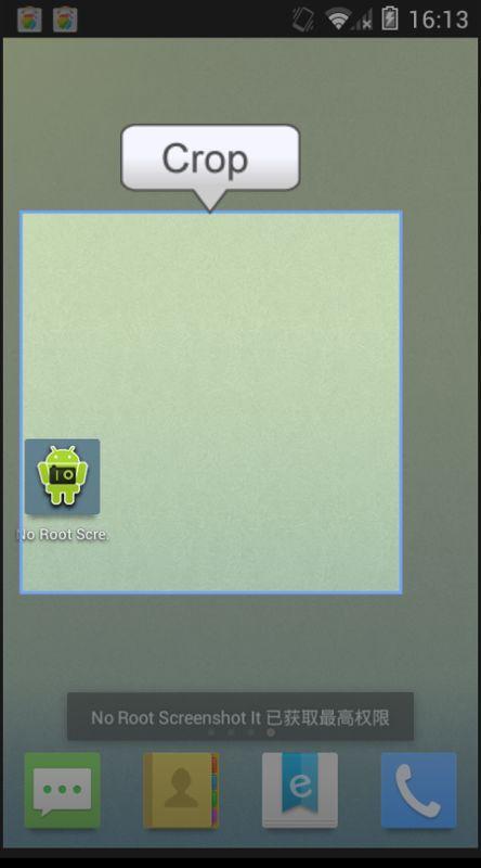 屏幕截屏专业版V3.41 安卓版