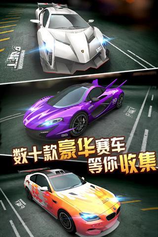 天天飞车修改版V2.9.8.177 最新版