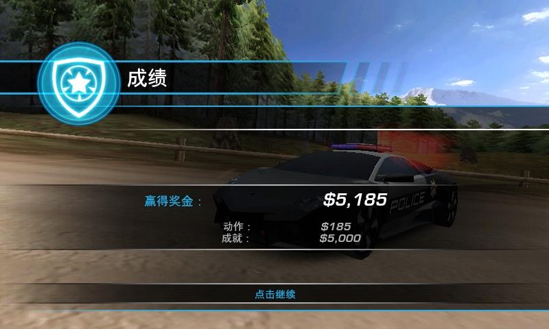 极品飞车14热力追踪V2.0.22 手机版