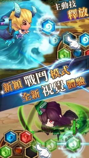 勇者神域V1.12 破解版
