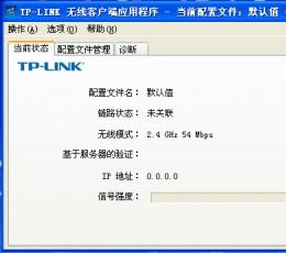 tp-wn322G+(TP-LINK 54M无线USB网卡)驱动 V2.0 安装版