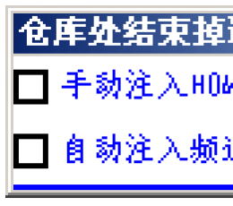 dnf野狼辅助 V0821-A 中文绿色版