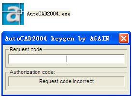 cad2004注册机电脑版