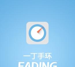 一丁手环app_一丁手环安卓版手机客户端V1.0.5安卓版下载