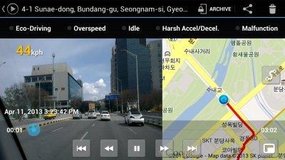 行车记录仪付费版V2.2.2 安卓版