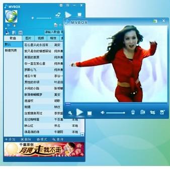 MVBOX播放器电脑版