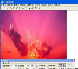 GIF动画制作工具 V3.1.0.0 免费版