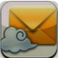 彩云邮件 V1.4.3 安卓版
