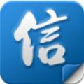 短信库 V2.0 安卓版