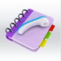 114查号 V1.5.5.2 安卓版