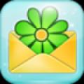 有你短信 V4.8.6.1 安卓版