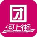 河上街团购 V3.0.6 安卓版