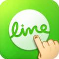 LINE画刷 V1.0 永利平台版
