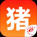 猪易通 V3.0.1 安卓版