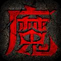 猎魔启示录内购破解版 V1.0.3.0 安卓版