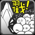 愚公移山2免内购破解版【中文国际版】安卓破解版