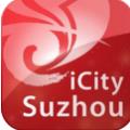 苏州新闻网 V4.0.4 安卓版