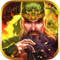 攻城掠地2手游_攻城掠地II安卓版V2.5.0安卓版下载