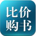比价购书安卓版_比价购书手机版APPV1.8.0安卓版下载