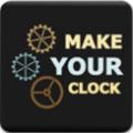 时钟构件安卓版