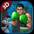 世界拳击锦标赛安卓版_世界拳击锦标赛手机游戏V1.0安卓版下载