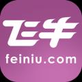 飞牛网手机版_飞牛网安卓版V2.1.3安卓版下载