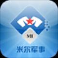 米尔军事 V2.1.6.2 安卓版