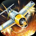 浴血长空(War Wings) V1.0 安卓版