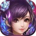 梦想仙侠 V3.5 安卓版