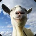 模拟山羊免谷歌版安卓破解版