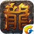 热血传奇iphone版 V1.0 iPhone版