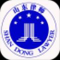山东律师安卓版_山东律师手机版V1.0安卓版下载