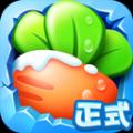 保卫萝卜4 V1.0.0.8 安卓版
