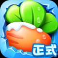 保卫萝卜4 V1.0.0.8 破解版
