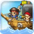 公海传奇(High Sea Saga) V1.2.5 安卓版