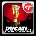 杜卡迪赛车(Ducati Challenge) V1.20 安卓版(带数据包)