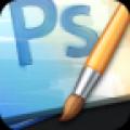 PS入门教程安卓版