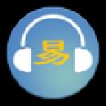 好易听英语听力 V1.5.5 安卓版