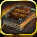 猎魔笔记游戏助手 V1.0.0 安卓版